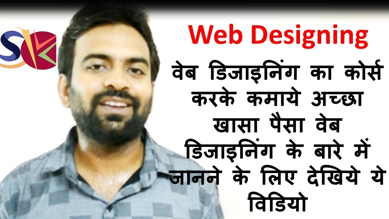 how to start a career in web design