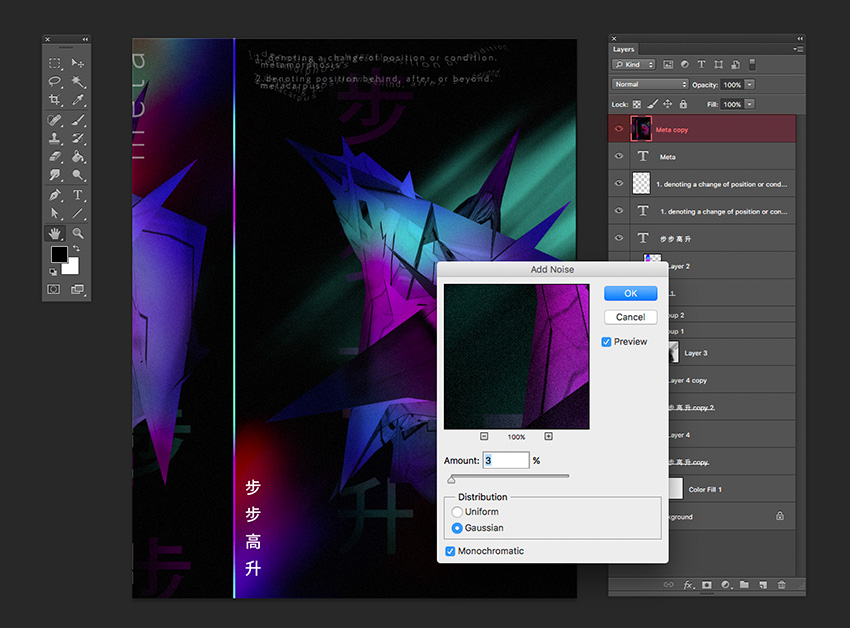 How to Create an Abstract Poster Using the Puppet Warp Tool