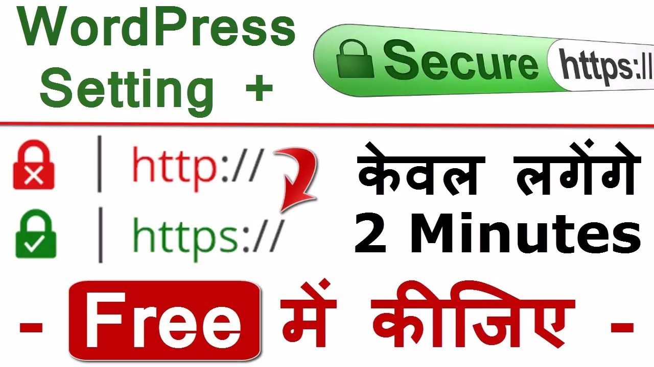 Convert Http To Https Free Install Ssl Certificate Free In Website