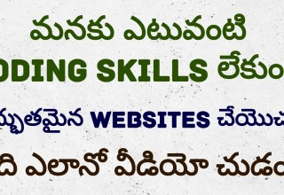 How To Create A Site Without Coding In Telugu Archives Web Design Tips