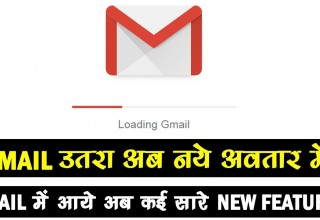 New Gmail Design First Look Biggest Gmail New Update 2018