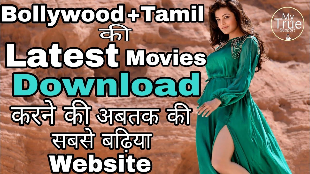 new movies 2018 download website